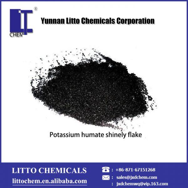 Potassium humate shinely flake