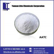 3-ACETYL-4-THIAZOLIDINE CARBOXYLIC ACID 99%