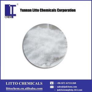 2-diethylaminminoethyl-3 DCPTA 98%TC